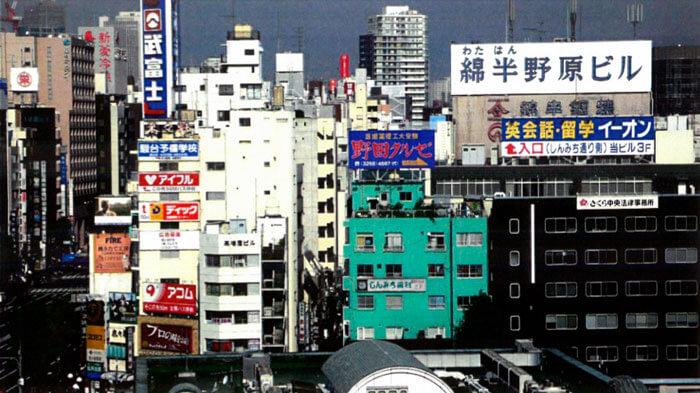 Japan, Christian Callo 02