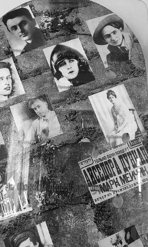 Puschkin, Dietrich und Chekhov: alle auf einem Haufen.